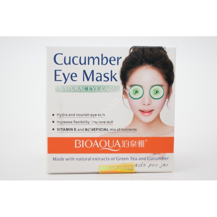 Увлажняющий маска вокруг глаз в домашних условиях 732