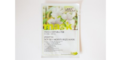 Маска-муляж для лица Жасмин  Jasmine soften moisturizing mask