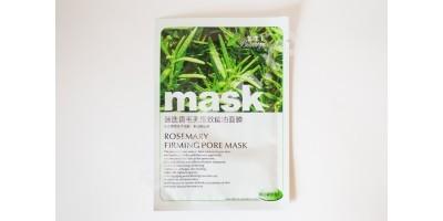 Маска-муляж для лица Rosemary Firming Pore Mask