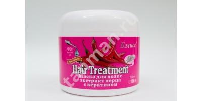 Маска для волос ПЕРЕЦ + КЕРАТИН Chili Essence