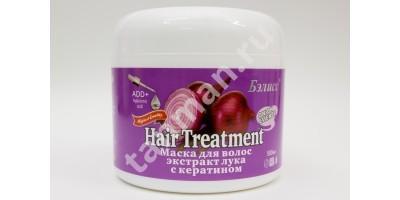 Маска для волос ЛУК + КЕРАТИН Onion Essence