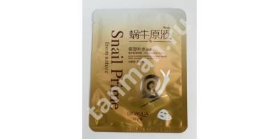 Маска - муляж для лица с экстрактом муцина улитки  SNAIL PRIME