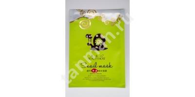 Маска - Муляж для лица УЛИТКА Snail Anti - Acne Moisturizing Beauty Host