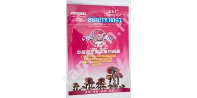 Маска - Муляж для лица ЛИНЧЖИ Glossy Ganoderma & Edible Bird Nest  Beauty Host