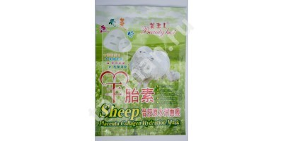 Маска - Муляж для лица ПЛАЦЕНТАРНАЯ Sheep Placenta Collagen Hydration  Beauty Host