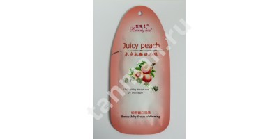 Маска - Крем для лица ПЕРСИК Juicy Peach  Beauty Host