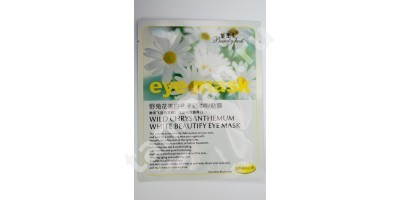 Маска для век ХРИЗАНТЕМА Wild Chrysanthemum White Beautify Beauty Host