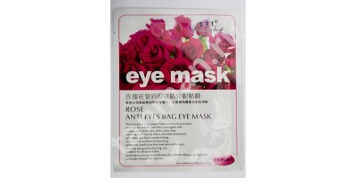 Маска для век РОЗА Rose Anti Eyes Bag  Beauty Host