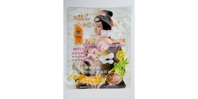 Маска для век ЖЕНЬШЕНЬ Vinegar Ginseng Whitening  Beauty Host