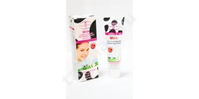 Aichun Beauty Пилинг для лица и тела  MILK Молочный
