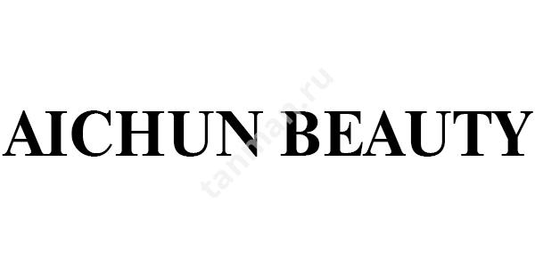 Aichun Beauty