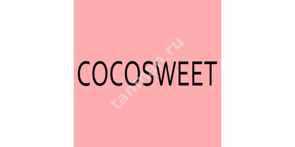 Cocosweet (арома)