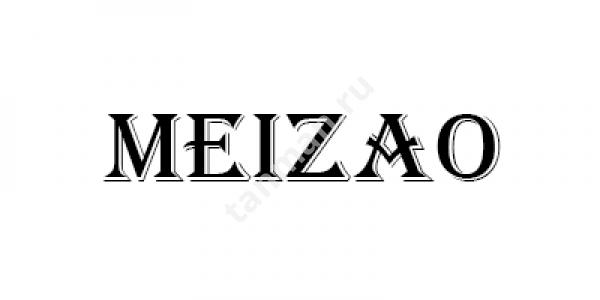 Meizao
