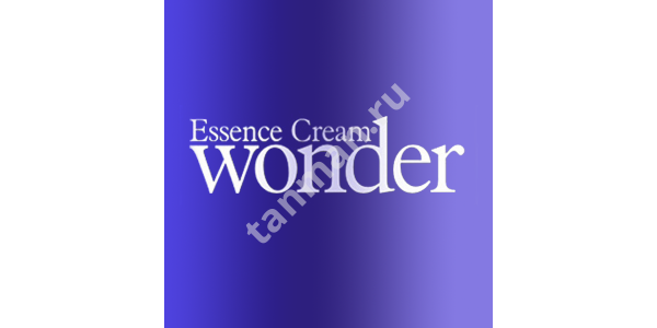 Wonder (черника)