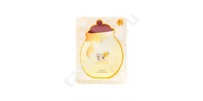 ROREC Маска - муляж для лица Honey с мёдом